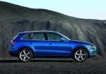 Audi Q5 в Пекине