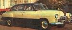 Авто в СССР - как это было?