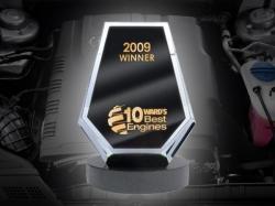 Двигатель года [2008]