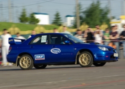 Чемпионат по скоростному маневрированию 27 июня в Логойске