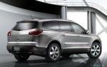 Новинка от Chevrolet - Traverse