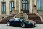 Bugatti Veyron Fbg par Hermes [Exclusive!]